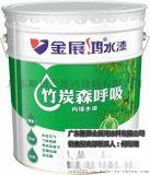 热销净味乳胶漆生产厂家批售建筑墙面漆太原真石漆艺术涂料加盟
