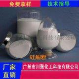 进口硅酮粉脱模剂  增强流动性