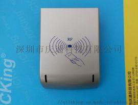Q8-U220雙協議讀寫器多協議刷卡器