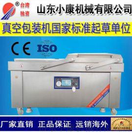 山东小康销售大产量豆干真空包装机DZ-800