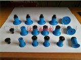 BOOKA开袋真空吸盘BK18/BK26/BK33-M5/G1/8/M10包装袋行业薄膜塑料纸张吸嘴
