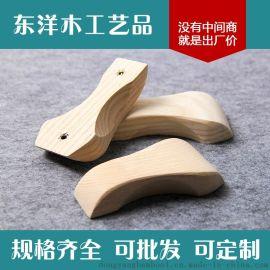 东洋木工艺 橱柜衣柜木拉手木把手 直销办公室门拉手