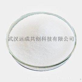 紫胶桐酸厂家CAS号:533-87-9