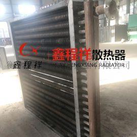 铝制翅片管散热器_翅片管式换热器散热器厂家