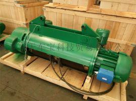 3吨12米CD1钢丝绳电动葫芦 防爆电动葫芦