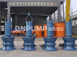 专业潜水轴流泵生产厂家