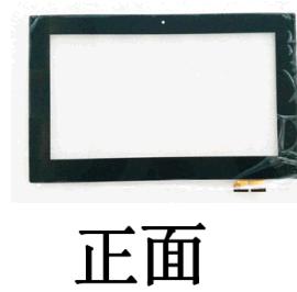 13.3寸投射式电容屏