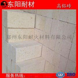 耐火砖 高铝砖 一级高铝砖 高铝砖厂家