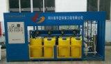 纸箱厂印染厂油墨污水处理生产商