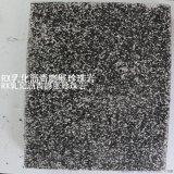 RX乳化瀝青膨脹珍珠岩黃岡鄂州黃石