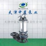 不鏽鋼耐酸鹼潛水排污泵