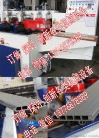 塑木地板开槽机PVC地板铣边机多功能木地板机加工机