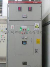 腾辉可控硅软起动在上饶汉城汽车公司投入生产使用