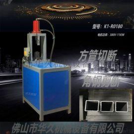 角铁液压冲孔机 方管铝板设备 防盗网冲孔机、冲弧机