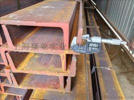 常州欧标槽钢UPN260生产方式