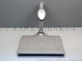 光阵高拍仪WJ1613