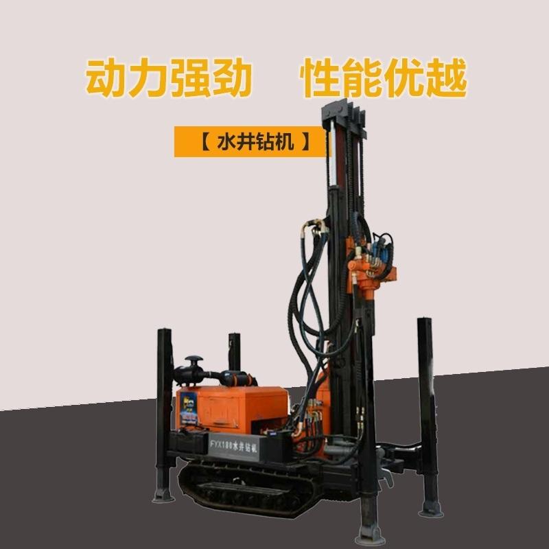 履带式水井钻机 XY系列水井钻机 百米深井钻机