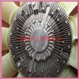 雷諾風扇離合器1308ZD2A-001硅油散熱器