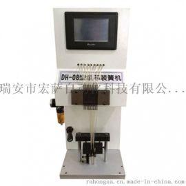 瑞安宏萨锁芯弹簧装配机 非标自动化锁具设备定制