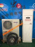格力防爆空调 工业防爆空调 化工厂防爆空调