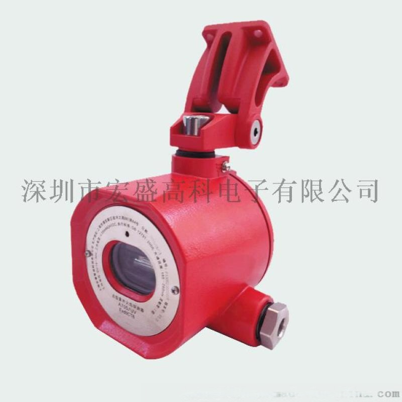 A705UV防爆紫外火焰探测器