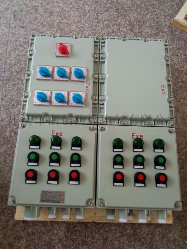 钢板焊接防爆照明动力配电箱按客户要求定做