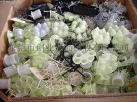 东莞回收废塑胶 东莞废塑胶回收 东莞专注废塑胶回收