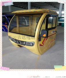 山东吉祥车棚雨篷保温车棚 一冲压电动三轮车遮阳棚