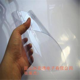 广州PVC胶垫、绝缘PVC软胶垫、PC麦拉片