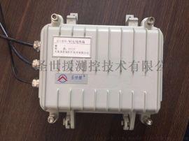 智能壁挂式超声波流量计圣世援TUF-2000高品质