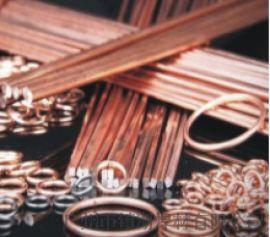 武汉金钢石银焊片&合金40%工具银焊片&广东金刚石焊片