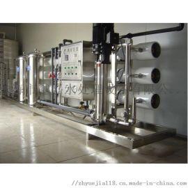 珠海水处理设备型号规格 越嘉水处理设备厂