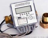 大口径智能热表超声波热量表