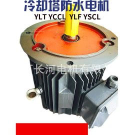 YSCL200L-4/30KW冷卻塔電機 低價出售