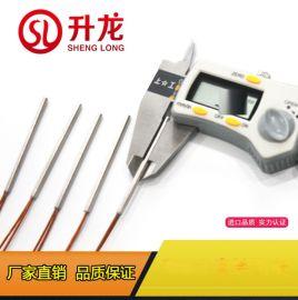 单头加热管电热管发热管棒干烧型单端电加热棒