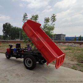 小型矿用三轮车 湖北矿山三轮车 自卸工程运输车