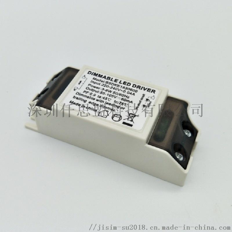 可控矽高電壓低電流3W到7W調光電源