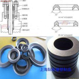 改性耐高温280℃四 V型填料 RPTFE密封圈