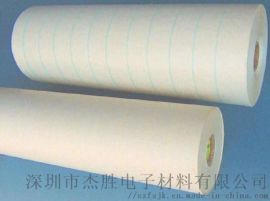 深圳变压器专用绝缘纸厂家,变压器专用绝缘纸模切,变压器专用绝缘纸