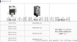 日本SR油泵SR06309B-A2
