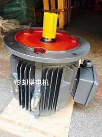 凉水塔电机 低价促销 冷却塔防水电机