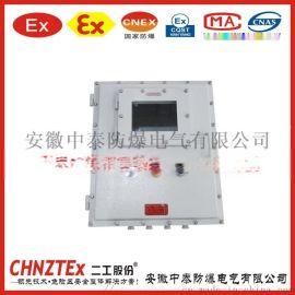 中泰电器专业生产防爆防腐配电箱