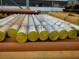 齐鲁特钢生产35CrMoA锻造圆钢做DNV船检