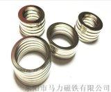釹鐵硼強力磁鐵 圓環形磁鐵 導磁體