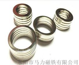 钕铁硼强力磁铁 圆环形磁铁 导磁体