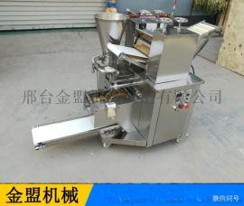 日照食堂自动饺子机多少钱 原装现货