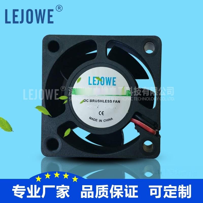 LEJOWE4020直流风扇 散热风扇