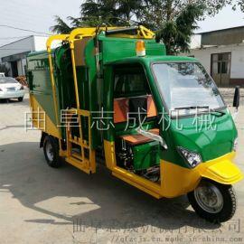 热卖电动三轮垃圾车液压自卸挂桶式三轮垃圾车