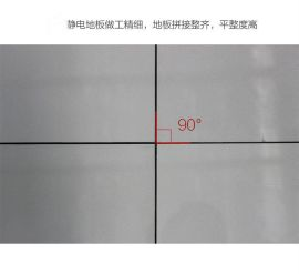 防静电地板全钢pvc面600网络地板oa机房无边静电地板厂家