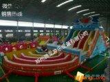 郑州腾龙 儿童充气滑梯 蹦蹦床 大型充气滑梯 充气城堡生产厂家